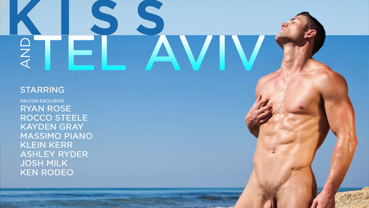 Kiss and Tel Aviv